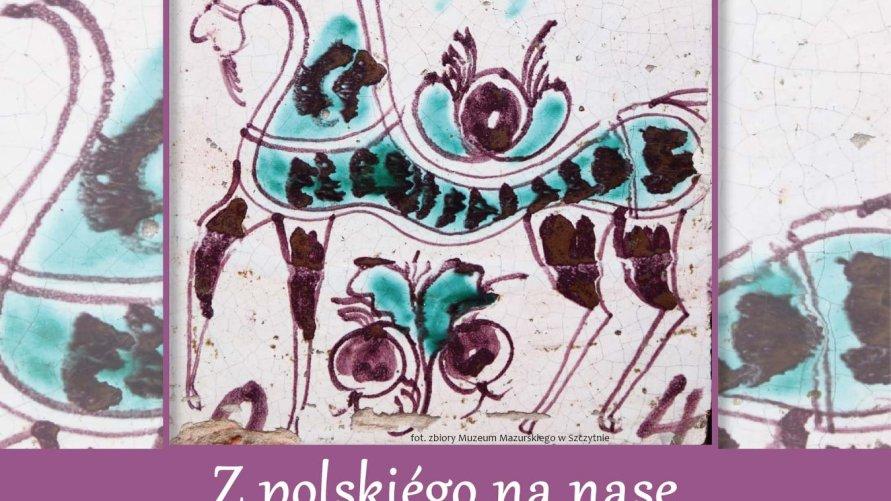 Konkurs poetycki w ramach Roku Mazurskiego w Gminie Dźwierzuty 2021